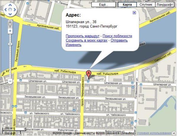 Centre Visa Bordighera officiel Saint-Pétersbourg