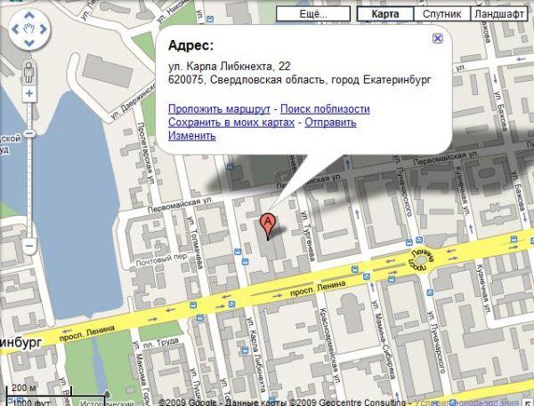 часы работы визового центра португалии в москве